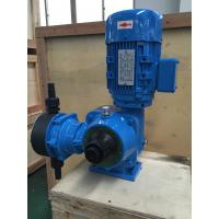 Wholesale Heat Insulation Chemical Diaphragm Pump Mechanical Drive 2400L/H from china suppliers