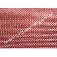 Wholesale Colorful Plastic Mesh Nylon Netting , Polyamide / Polyester Screen Mesh from china suppliers
