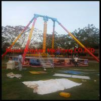 Wholesale 24 seats top swing rides ! amusement ride big pendulum for sale from china suppliers
