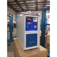 Wholesale High Frequency Brazing Machine , Generator  High Accuracy Positioning HF Brazing Frame from china suppliers