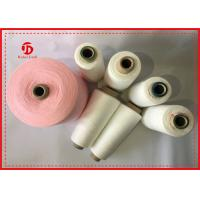 Wholesale Virgin TFO Core Spun Polyester Spun Yarn For Home Knitting 50S/3 60S/3 from china suppliers