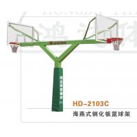 Wholesale Swallow Style Academy Sports Basketball Goals Inground Steel Plate from china suppliers