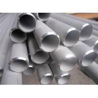 Wholesale AISI DIN JIS Stainless Steel Seamless Tube Professional 1.4552 Schedule 80 Seamless Pipe from china suppliers