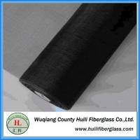 Wholesale Cheap price fiberglass insect screen/window screening/invisable window screen from china suppliers