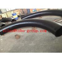 Wholesale Seamless Steel Pipe Elbow  Bend , Short Radius Bend,45/90 /180Degree,R=5D,Material ASTM from china suppliers