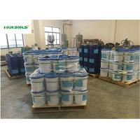 Quality Permeable Polyurea Spray Coating For Concrete Flooring Tanks Half Glazed Luster for sale