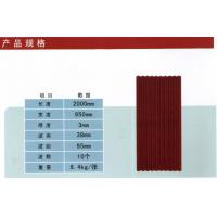 Buy cheap Corrugated asphalt roofing and corrugated siding panel from wholesalers