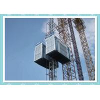 Wholesale VFC Control 2000KG Construction Site Personnel And Materials Hoist Elevator from china suppliers