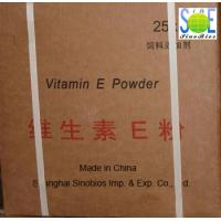 Wholesale Poultry Feed Additives Off White Vitamin E Powder CAS 7695-91-2 SV-E98FE from china suppliers