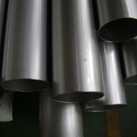 Wholesale Nickel products/Nicrofer 3127 hMo alloy from china suppliers