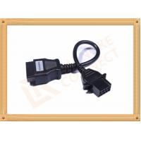 Wholesale Volvo 8 Pin OBD Extension Cable Female to OBDII 16 Pin Adapter Cable CK-MFTD008 from china suppliers