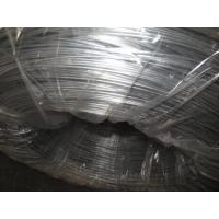Wholesale galvanized iron wire for binding wire 0.2kg/coil ,7kg/coil ,8kg/coil from china suppliers