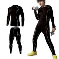 China Breathable Sports Compression Tights Quick Dry Fabric Never Fade For Kids for sale