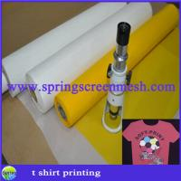 Wholesale Polyester Screen Printing Mesh from china suppliers