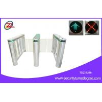 Wholesale Full Automatic speed gate turnstile Optical Swing Electronic Pedestrian Turnstile Gate from china suppliers
