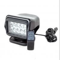 Wholesale 12V 50W Marine Navigation Equipment LED Boat Yacht 360 Magnetic Remoted Control from china suppliers