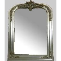 Wholesale antique silver arch classical wood mirror frame from china suppliers