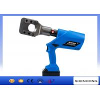 Wholesale HL-45 6 Ton Battery Powered Hydraulic Cable Cutter Up to 45mm from china suppliers