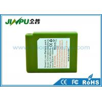 Wholesale Carbon Heated Clothes Battery / Rechargeable Lithium Ion Battery 7.4V 5800Mah from china suppliers