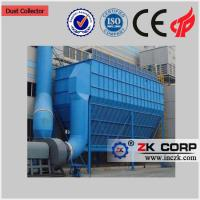 Buy cheap Pulse System Dust Filter / Pulse Jet Bag Filter Suppliers  from China from wholesalers