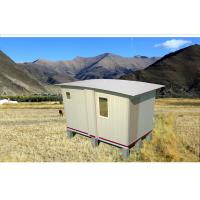 Wholesale Portable Emergency Shelter Modular Quick Assemble Foldable House from china suppliers