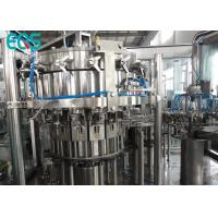 Buy cheap 500 ML PET Bottle Carbonated Drink Filling Machine 3000 BPH  Small Scale SUS304 from wholesalers
