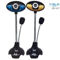 Wholesale IYIGLE play and plug webcam Camera Free Driver USB Webcam With MIC night version from china suppliers