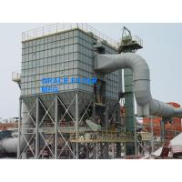 Wholesale Industrial Reverse Pulse Jet Dust Collector For Cement Plant Or Mining from china suppliers