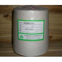 Wholesale 55% Organic Hemp and 45% Combed Organic Cotton Blended Yarn 21Ne Ring Spinning from china suppliers