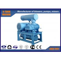 Buy cheap 100KPA 2400m3/hour Rotary Positive Displacement Blower for Petrochemical Industry from wholesalers