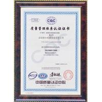 MTMC Engineering (Shenzhen) Limited Certifications