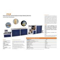 Wholesale B model FULLY AUTOMATIC KRAFT AIR BUBBLE ENVELOPE MAKING MACHINE from china suppliers