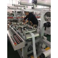 Wholesale Five Locations Automatic Lamination Machine / Laminating Machine CE Approval from china suppliers