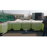 Wholesale South Africa import Zinc Chloride from china suppliers