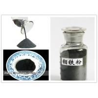 Wholesale Molybdenum Ferro Alloy Powder Si 1.5% C 0.1% Improving Abrasion Resistance from china suppliers