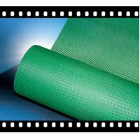 Wholesale Alkali resistant fiberglass mesh hot sale Ukraine/Turkey/Russia from china suppliers