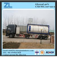 Wholesale Environment-friendlyGlyoxal107-22-2 from china suppliers