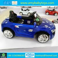 2016 top selling new model four wheel drive kids electric