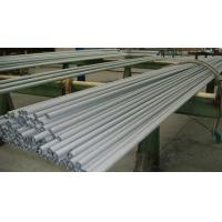 Wholesale Annealed Pickled Duplex Stainless Steel Seamless Pipe S31803 S32205 S32750 from china suppliers