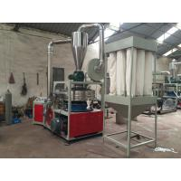 Wholesale SMF500 high capacity PVC/PET/PE plastic miller/plastic pulverizer/plastic machinery from china suppliers