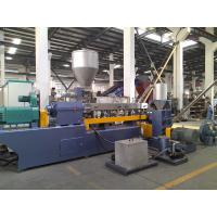 Wholesale plastic pellet granulation line/PP/PE/ABS/EVA crumbles pelletizing line from china suppliers
