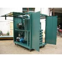 Wholesale Zyd-100, Vacuum Transformer Oil Recycling Machine from china suppliers