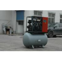 Wholesale Professional 37KW 50HP Small Rotary Screw Air Compressor with Tank  for Machinery  Processing from china suppliers