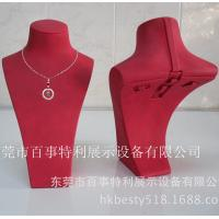 Wholesale jewelry display bust from china suppliers
