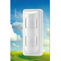 Quality Outdoor Wired 2 PIR + MW  Pet Alarm Motion Detectors for sale