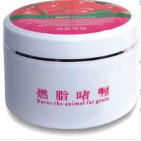 Buy cheap Body cream Slimming Gel Weight Loss Cream Slimming Body Cream Waist Abdomen Weight Loss Cream from wholesalers