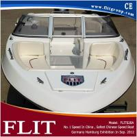 China China No.1 Quality 6.2m outboard Speed Boat For Sale on sale