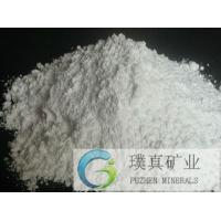 Wholesale Fluorite powder supplier from China manufacturer for fluorspar price from china suppliers