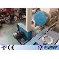 Wholesale Water Cooling Plastic Recycling Granulator Machine For XPS / PE / PS Foam Scraps from china suppliers