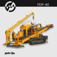 Wholesale civil engineering drilling horizontal directional drilling machine FDP-40 from china suppliers